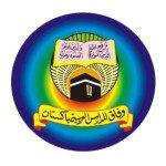 Wifaq ul Madaris Alarbia Pakistan announced annual examination results 2013 (1434 Hijri)