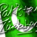 pakistan 14 august wallpaper