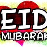 Latest collection of eid mubarak greetings