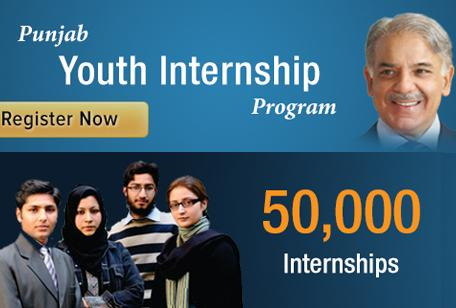 Punjab Youth Internship Program 2012 Online Registration Form