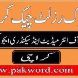matric result bise karachi