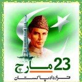 23 March 2013 - Happy Republic Day 2013
