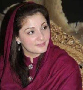 Maryam Nawaz resign from post of chairman