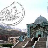 Ramadan Kareem wallpapers 2013 (10)
