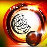 Ramadan Kareem wallpapers 2013 (12)