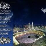 Ramadan Kareem wallpapers 2013 (1)