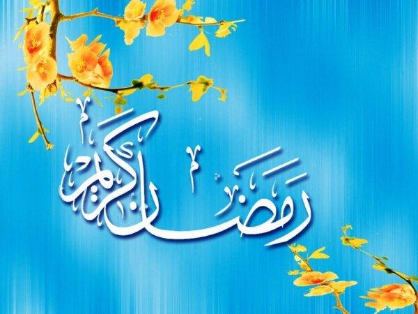 Ramadan Karim Importance in Urdu 2013