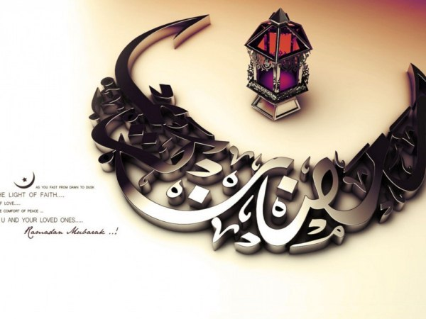 Ramadan Kareem wallpapers 2013 (3)