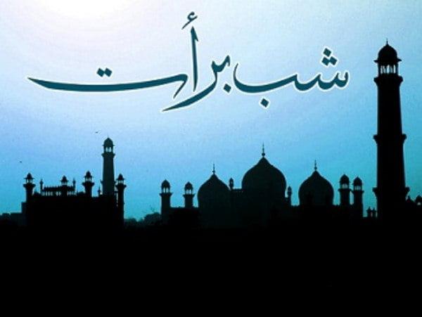shab e barat urdu images