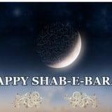 Shab e barat 15 shaban wallpapers islamic wallpapers (15)