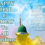 Shab e barat 15 shaban wallpapers islamic wallpapers (16)