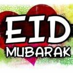 Eid Greeting Cards Design 2013 (9)