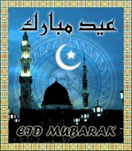 Eid Greeting Cards Design 2013 (1)