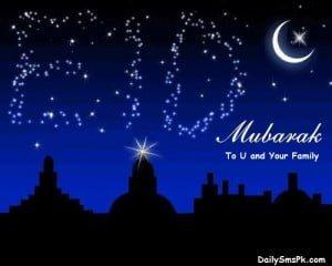 Happy Eid Mubarak Wallpapers (9)