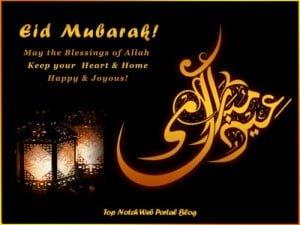 Happy Eid Mubarak Wallpapers (5)