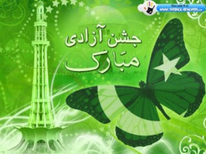 youm e azadi wallpapers 2013