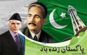 14 august jashan e azadi 2013-2014 HD wallpapers download free