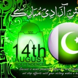 14 august jashan e azadi 2013-2014 images