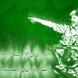 Latest happy azadi day wallpaper