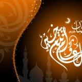 Islamic Wallpapers - Latest Islamic Desktop Wallpapers (4)