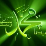 Islamic Wallpapers - Latest Islamic Desktop Wallpapers (1)