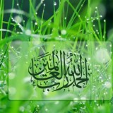 Islamic Wallpapers - Latest Islamic Desktop Wallpapers (3)
