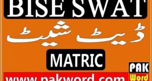 SWAT BOARD DATE SHEET MATRIC