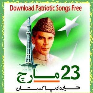 qarardad e pakistan free mp3 songs