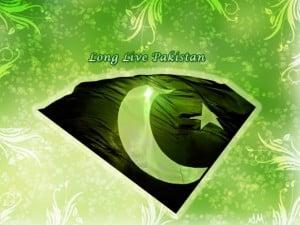 pakistan day amazing eye wallpaper