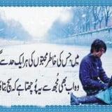 sad poetry images