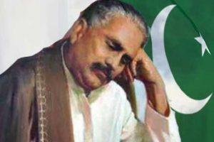 allama iqbla urdu poetry