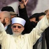 Muhammad tahir ul qadri pictures 2014