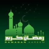 ramazan wallpapers 2014 download