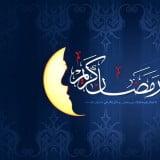 latest ramadhan kareem 2014 pictures