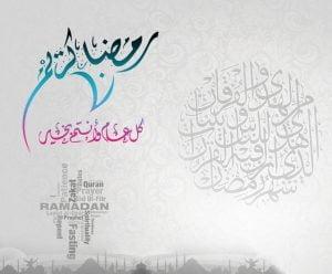 ramazan calendar Pakistan full 2014