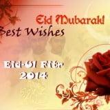 Eid Mubarak HD images wallpapers 2014