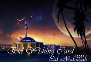 Eid Mubarak wallpapers 2014