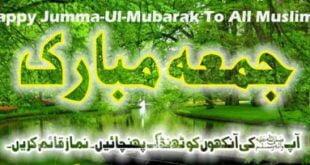 1st Jumma ramazan 2014 hd