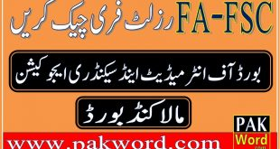 malakand board fa fsc result