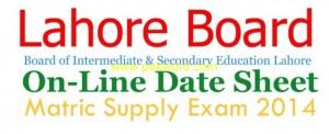 biselhr.com date sheet supply exam matric 2014