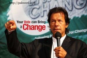 Imran Khan Azadi March Pictures copy