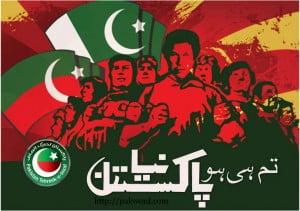 PTI Imran Khan latest wallpapers