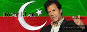 imran khan PTI dharna pictures copy