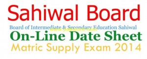 sahiwal board SSC supply exam 2014 date sheet