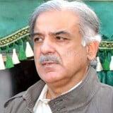 Shehbaz Sharif wallpapers images