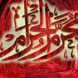 9 10 Muharram wallpapers