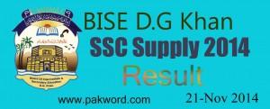 DG khan supply result 2014 matric