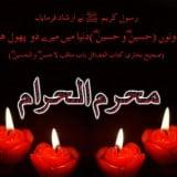 Abbas alamdar wallpapers