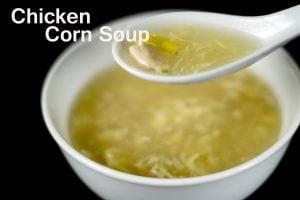 chicken corn soup urdu recipe online