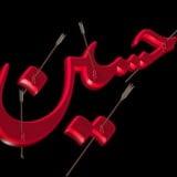 muharram rd wallpapers